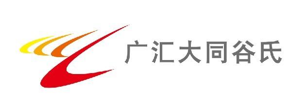 大同市谷氏车城汽车连锁销售有限公司