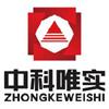 大同市新鼎友诚文化传媒有限公司的企业标志