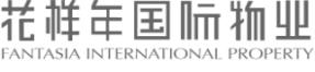 深圳市花样年国际物业服务有限公司大同分公司在大同人才网(大同招聘网,大同招聘会,大同人才招聘网,大同人事人才网,大同人事网)的标志