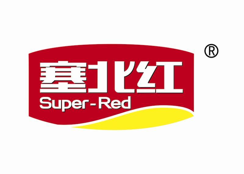 山西塞北红食品有限公司在大同人才网(大同招聘网,大同招聘会,大同人才招聘网,大同人事人才网,大同人事网)的标志