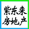 大同市凯创房地产开发有限公司的企业标志