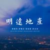 大同市云州区成成润滑油销售部(天津汉尊润滑油)的企业标志