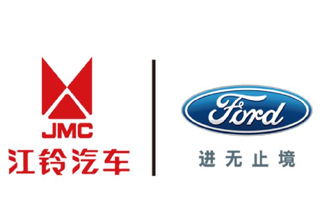 万达商业管理集团有限公司大同分公司的企业标志