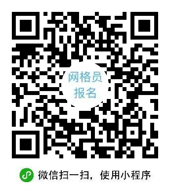微信图片_20210223165300.jpg